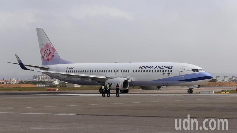 前往日本接運鑽石公主號旅客的中華航空公司CI7550撤僑專機。記者陳嘉寧/攝影