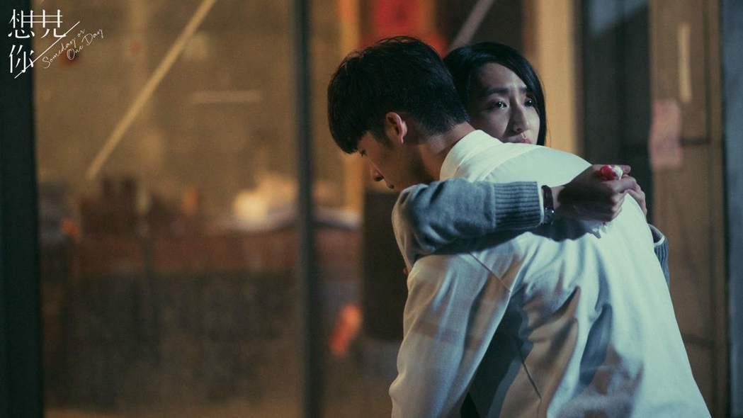 柯佳嬿、許光漢主演「想見你」戀情動人虐心。圖/衛視中文台提供