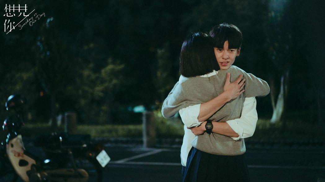 許光漢、柯佳嬿主演「想見你」。圖/衛視中文台提供