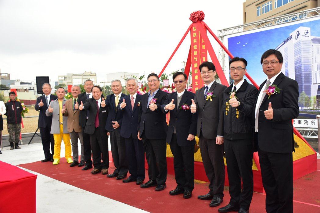 弘訊科技投資30億興建竹北總部,21日舉行動土典禮。竹縣府/提供