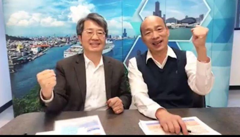 高雄市長韓國瑜(右)和高雄市衛生局長林立人直播談防疫整備,籲請市民配合中央共同防疫。圖/翻攝韓國瑜直播畫面