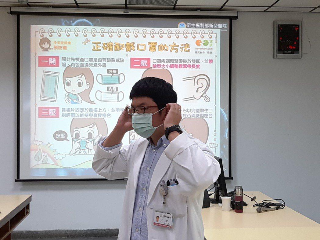 衛福部新營醫院胸腔內科醫師汪政德示範口罩的正確配戴法。圖/新營醫院提供