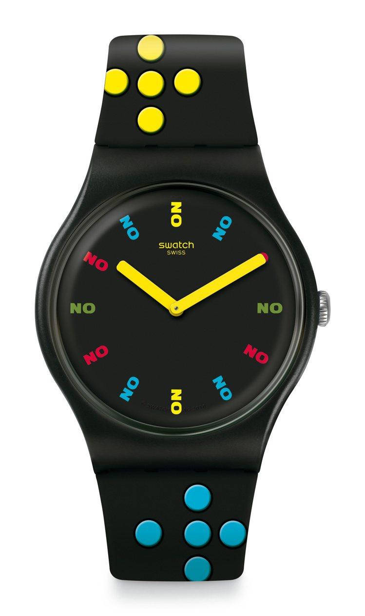 SWATCH 007 詹姆龐德特別版系列第七號情報員Dr. No腕表,3,300...