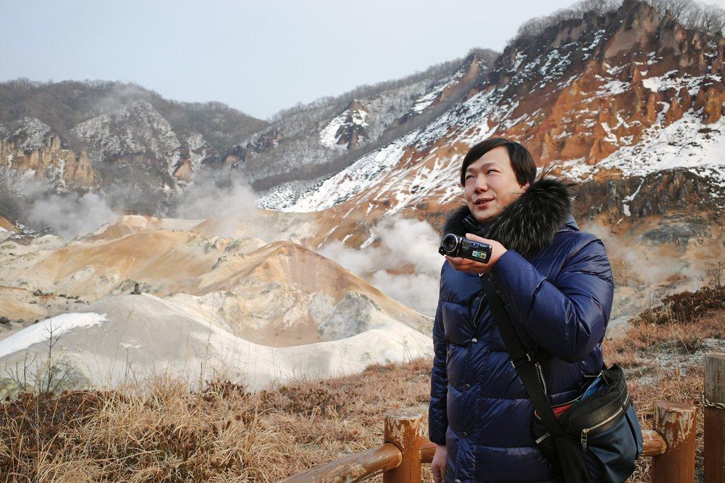 蕭煌奇日前帶家人去北海道度假,拜訪登別等觀光勝地。圖/好莉嗨文創提供