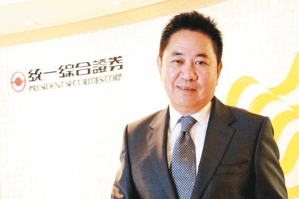 統一證券昨日指出,參股大陸合資證券公司──金圓統一證券,已取得中國證監會核准設立...