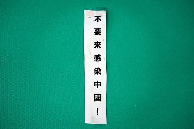 廣告所印的中文,意思與該男子原來的意思南轅北轍,引來網友討論。(每日新聞圖片)