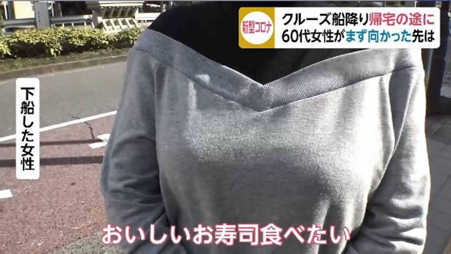 有日本媒體即場訪問一名60多歲剛下船的大媽,她直言並不打算直接回家,而是相約朋友壽司店吃壽司。(FNN片段截圖)