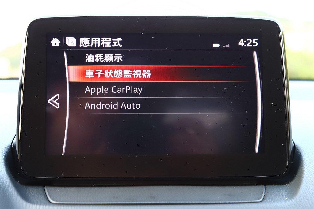 7.0吋中央觸控顯示螢幕與Mazda Connect人機智慧資訊整合系統為標配,...