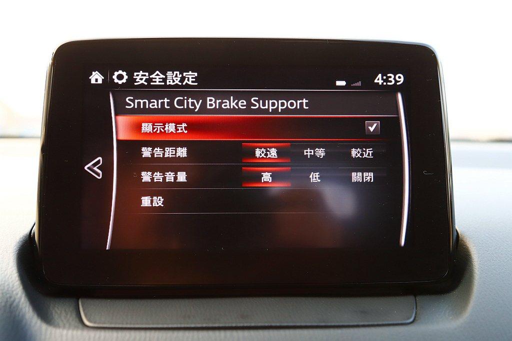 小改款Mazda 2在旗艦安全型上標配定速巡航、前行煞車輔助(SCBS-F)、車...