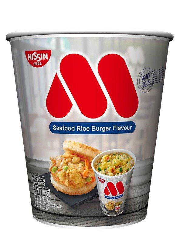 日清摩斯漢堡海洋珍珠堡風味杯麵,售價49元。圖/7-ELEVEN提供