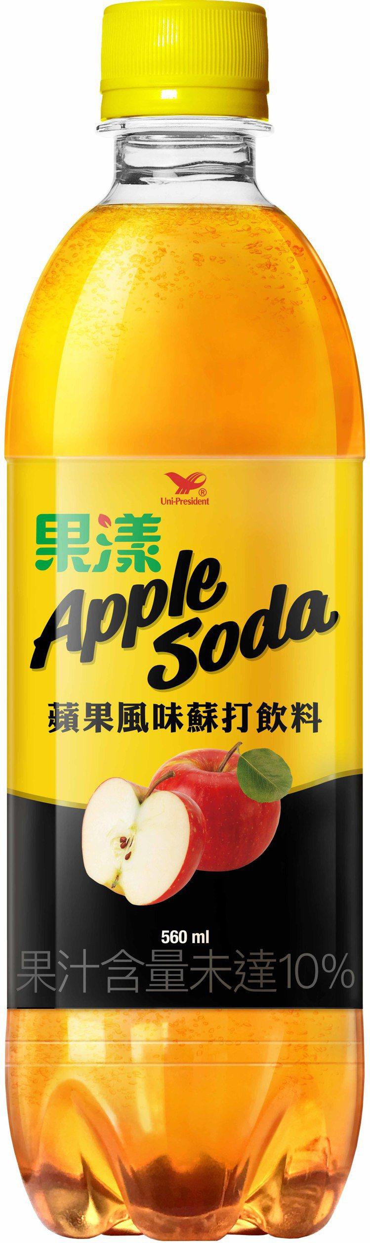 果漾蘋果風味蘇打飲料,售價29元。圖/7-ELEVEN提供