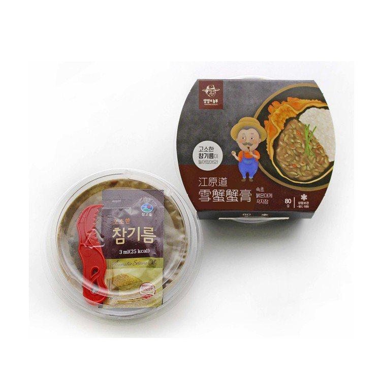 全家便利商店2月26日起限量推出「江原道雪蟹蟹膏」,售價129元,限量1.5萬份...