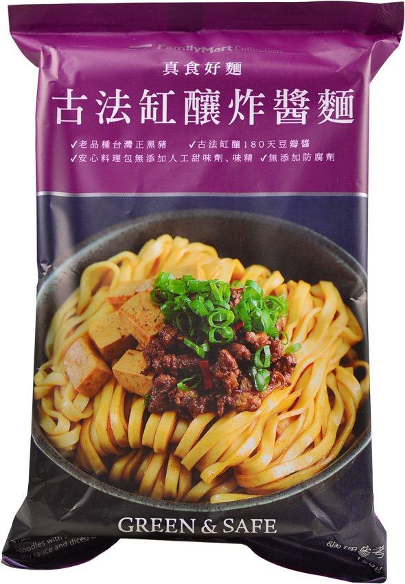 全家便利商店FamilyMart collection古法缸釀炸醬麵,售價69元...