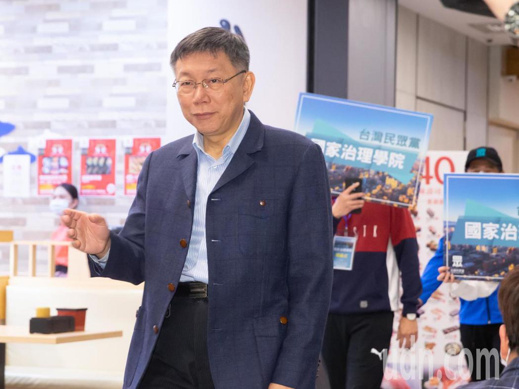 台灣民眾黨主席柯文哲出席台灣民眾黨國家治理學院前受訪。記者季相儒/攝影
