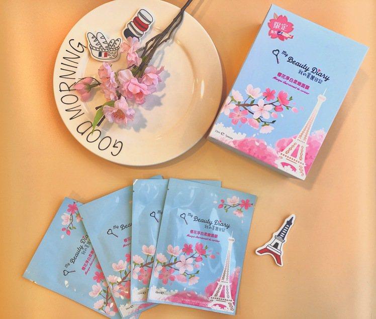 我的美麗日記「櫻花淨白柔嫩面膜」,3入裝售價129元、7入裝售價250元。圖/我...