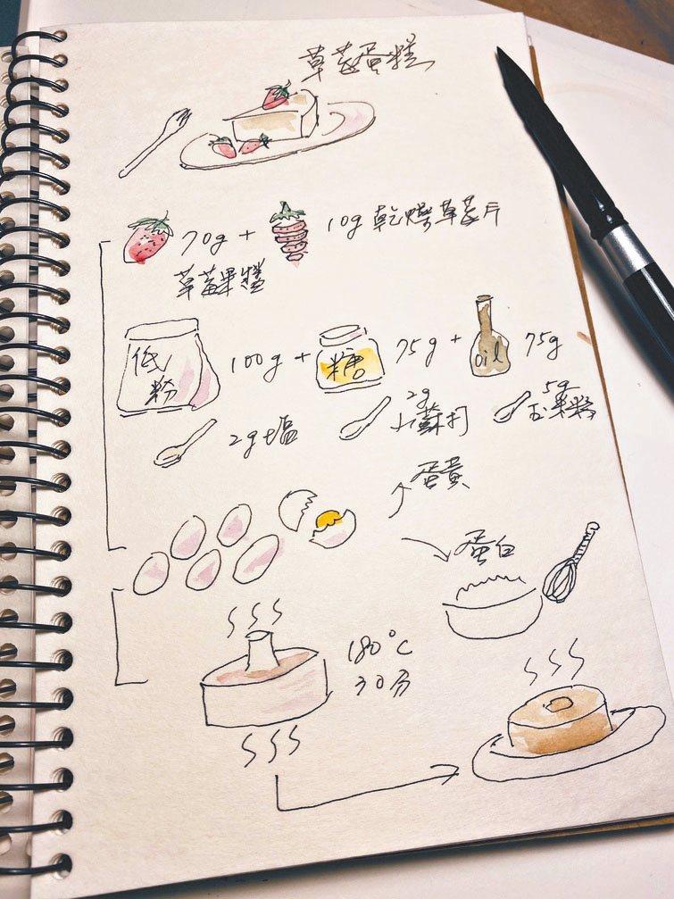 一邊做草莓蛋糕,一邊手繪食譜,讓烘焙增添更多樂趣。 圖╱朱慧芳