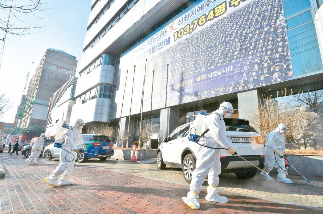 室內室外 南韓大消毒南韓驚爆大規模社區感染,消毒人員在大邱一處耶穌會教堂前街...