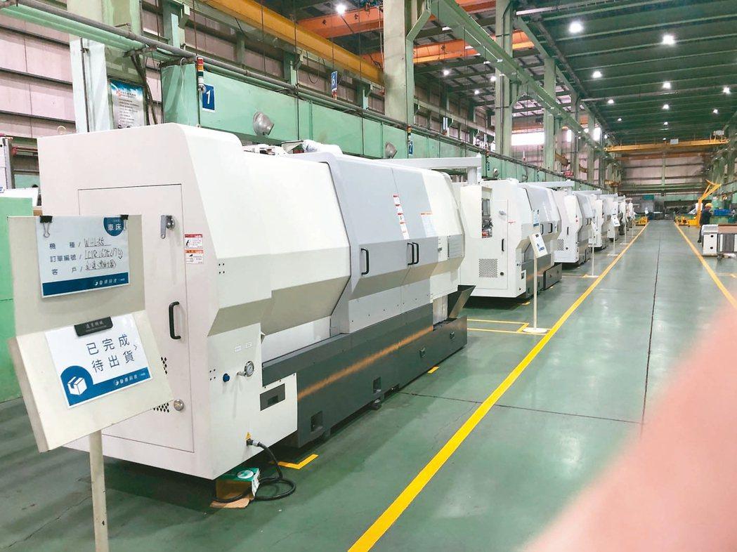 遠東機械生產線。