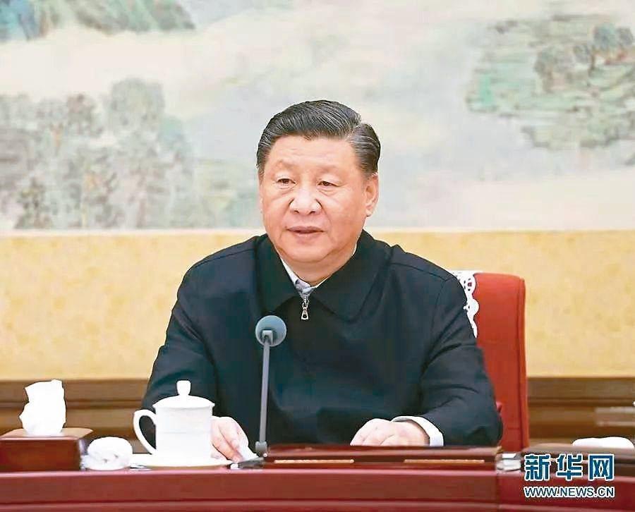 中共總書記習近平 新華網