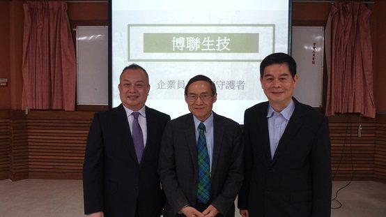 左起:林憲宏董事長、劉伯恩理事長、馬偕醫院范紀鎮助理教授。 台灣長照醫學會/提供