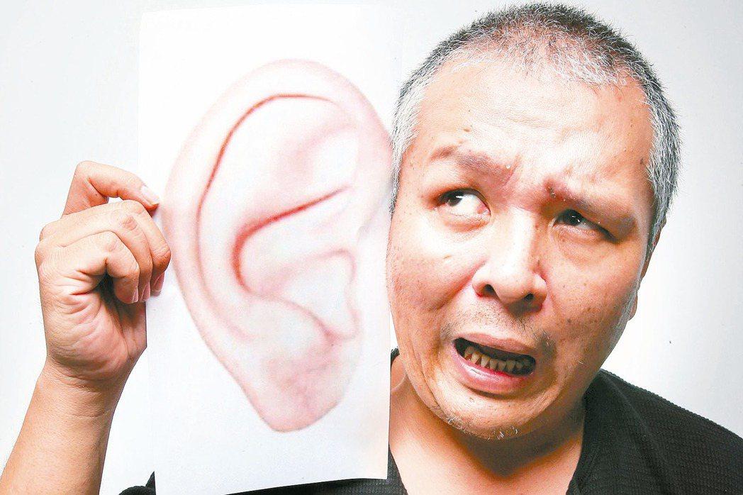 年長者或愛追劇的年輕民眾注意,如果突然出現耳朵悶塞、耳鳴、或單耳聽不清楚,可能是...