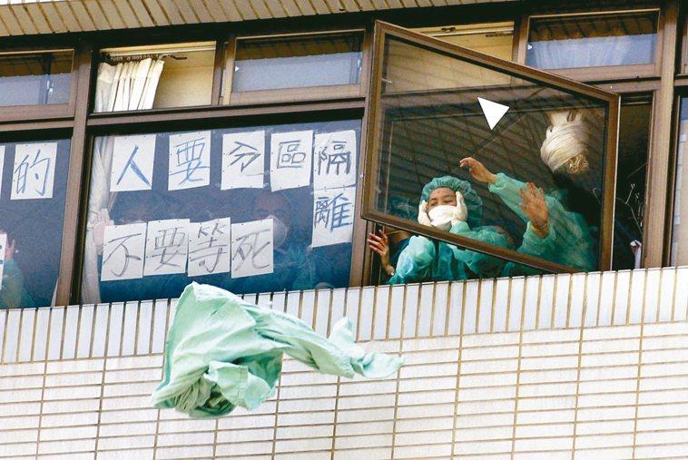 和平封院當年SARS最大的兩起事件,為中央防疫單位陣前換將及台北市和平醫院封...
