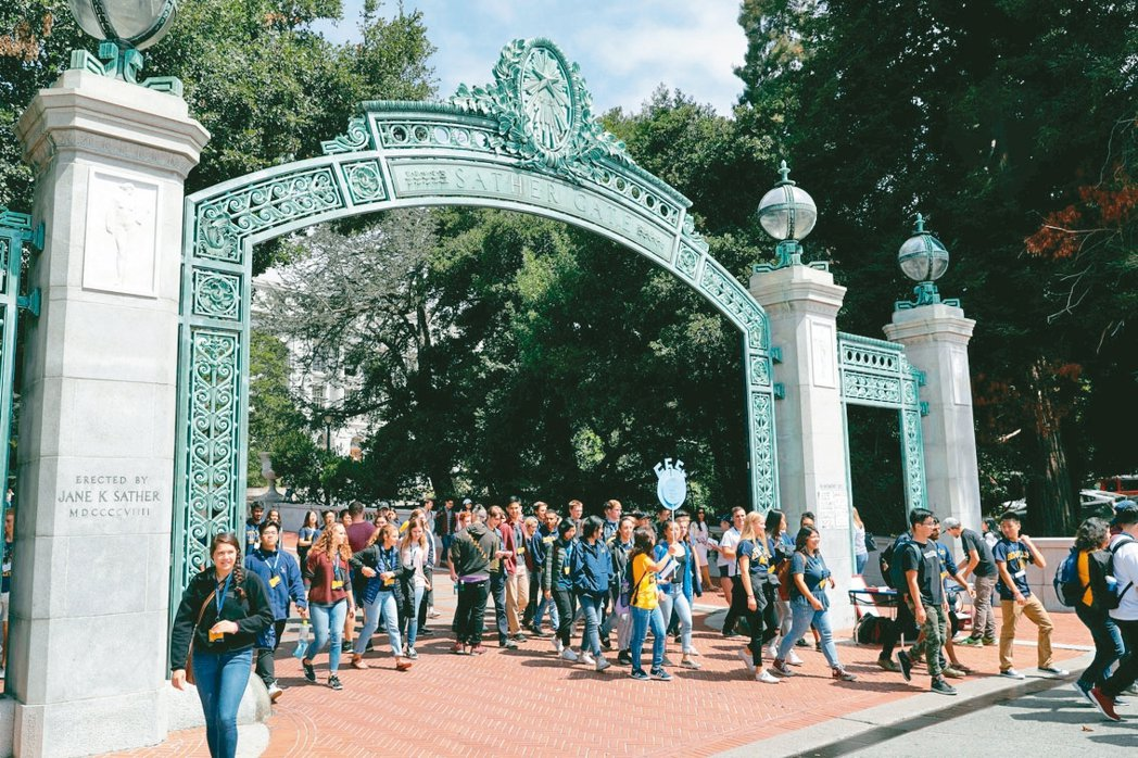 亞馬遜求才擴大撒網,減招名校企管碩士。圖為柏克萊加州大學。 美聯社
