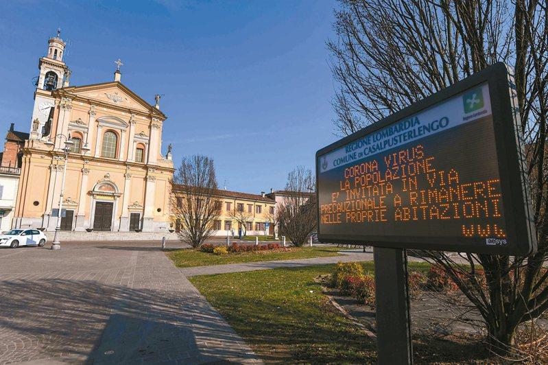 義大利北部的卡薩爾普斯泰爾倫戈市爆發新冠肺炎疫情,市政府以告示呼籲民眾待在家裡。 法新社