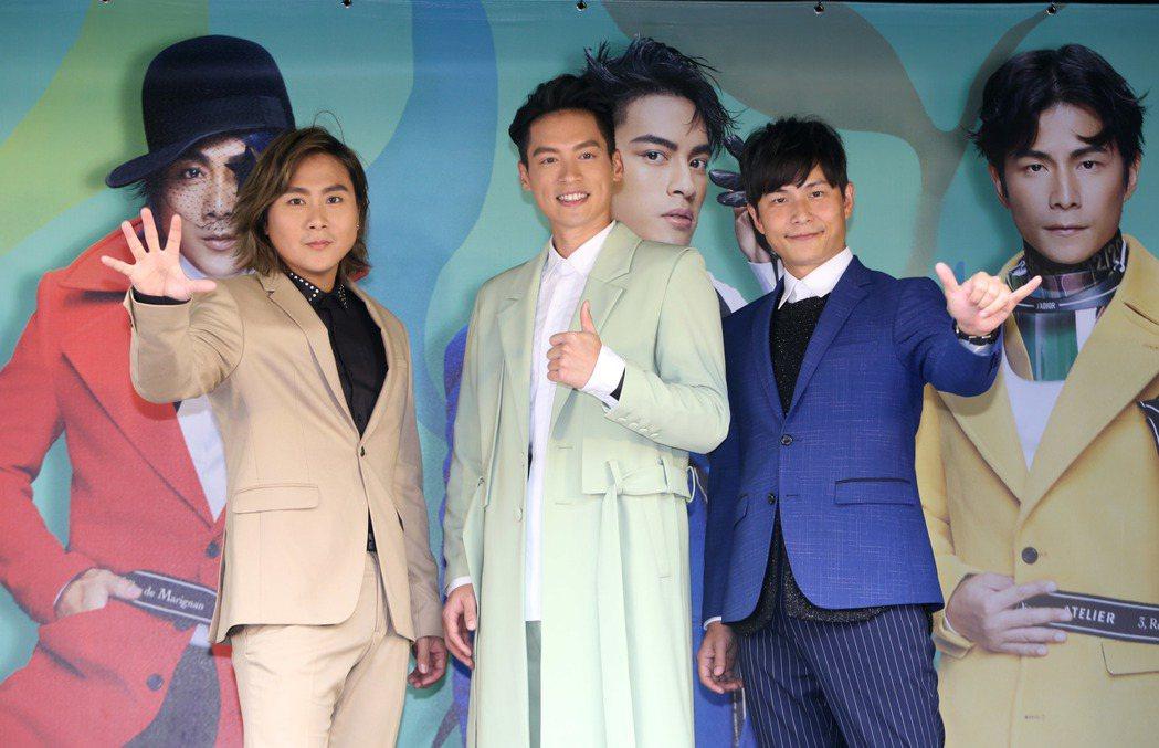 5566高雄演唱會受疫情影響出現退票潮。 圖/聯合報系資料照