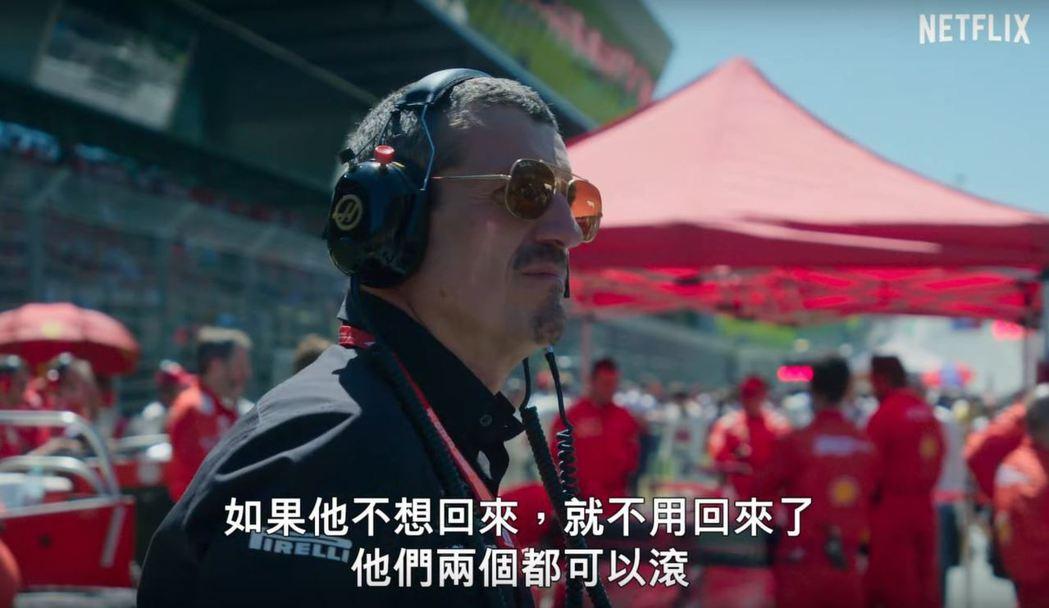 HASS車隊兩位車手的內鬨。 截自Youtube:Netflix Asia
