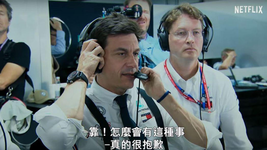 賓士車隊總監Toto Wolff隊德國賽的不滿。 截自Youtube:Netfl...