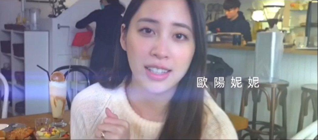 歐陽妮妮幫張捷挑選求婚鑽戒。圖/截圖自臉書