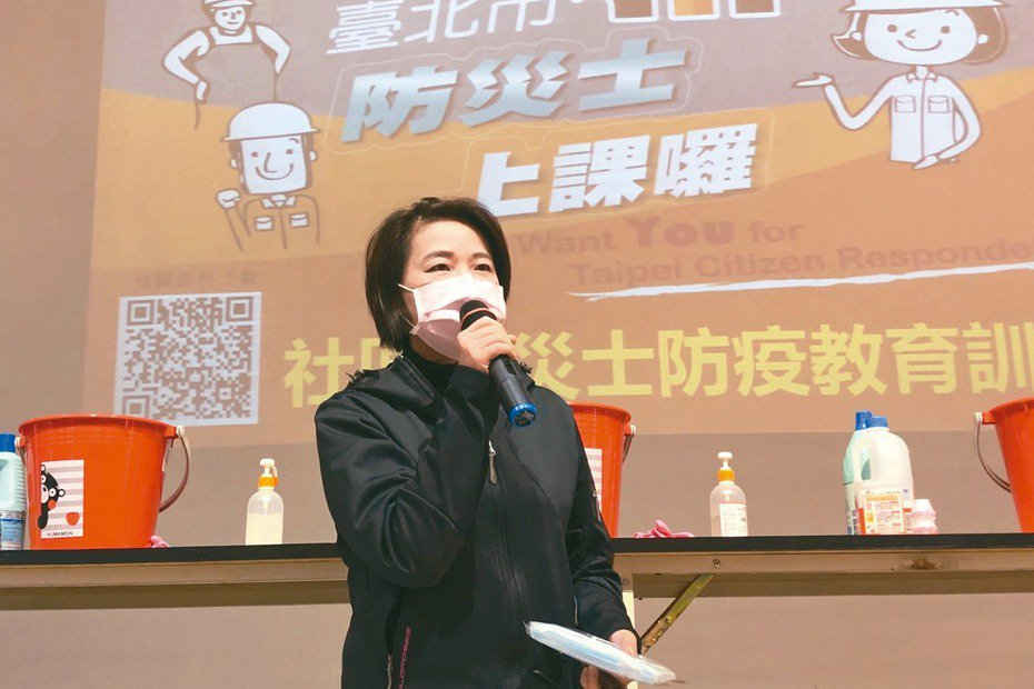 台北市副市長黃珊珊。記者邱瓊玉/攝影