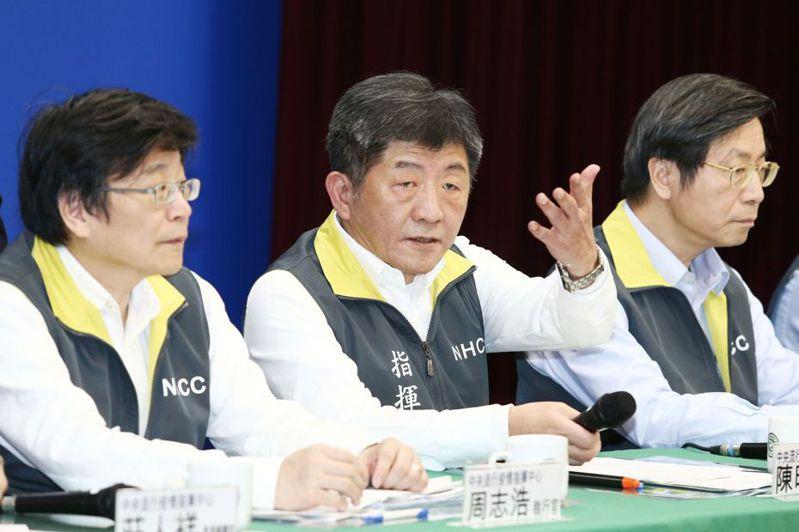 中央流行疫情指揮中心昨天宣布台灣再增2例家庭群聚案例。記者曾原信/攝影