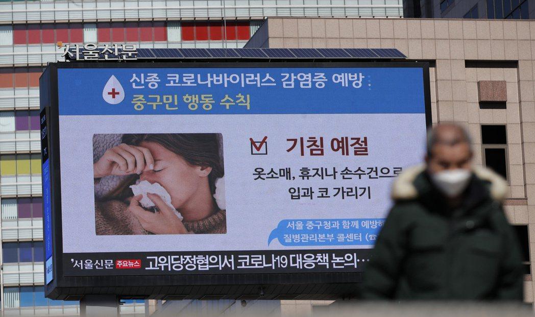 南韓昨(23)日提高新冠肺炎警戒層級至最高等級的「嚴重」,總統文在寅宣示將採取「...
