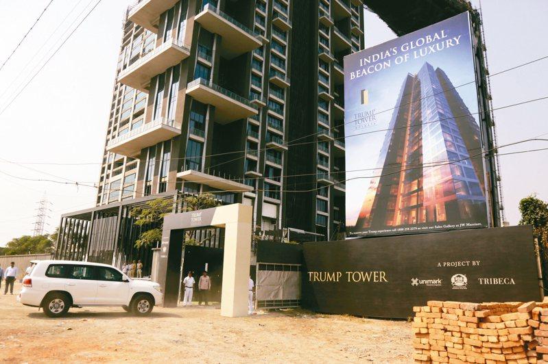 圖為川普集團在印度興建的高檔豪宅。 美聯社