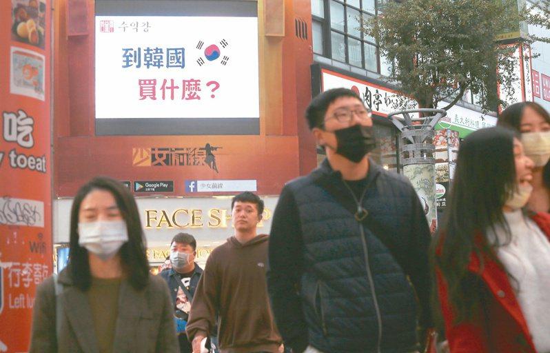 新冠肺炎全球蔓延,韓國確診人數暴增,疫情嚴重,我國已提升韓國的旅遊警示至第二級;昨天台北西門商圈仍有韓國旅遊廣告。 記者林俊良/攝影