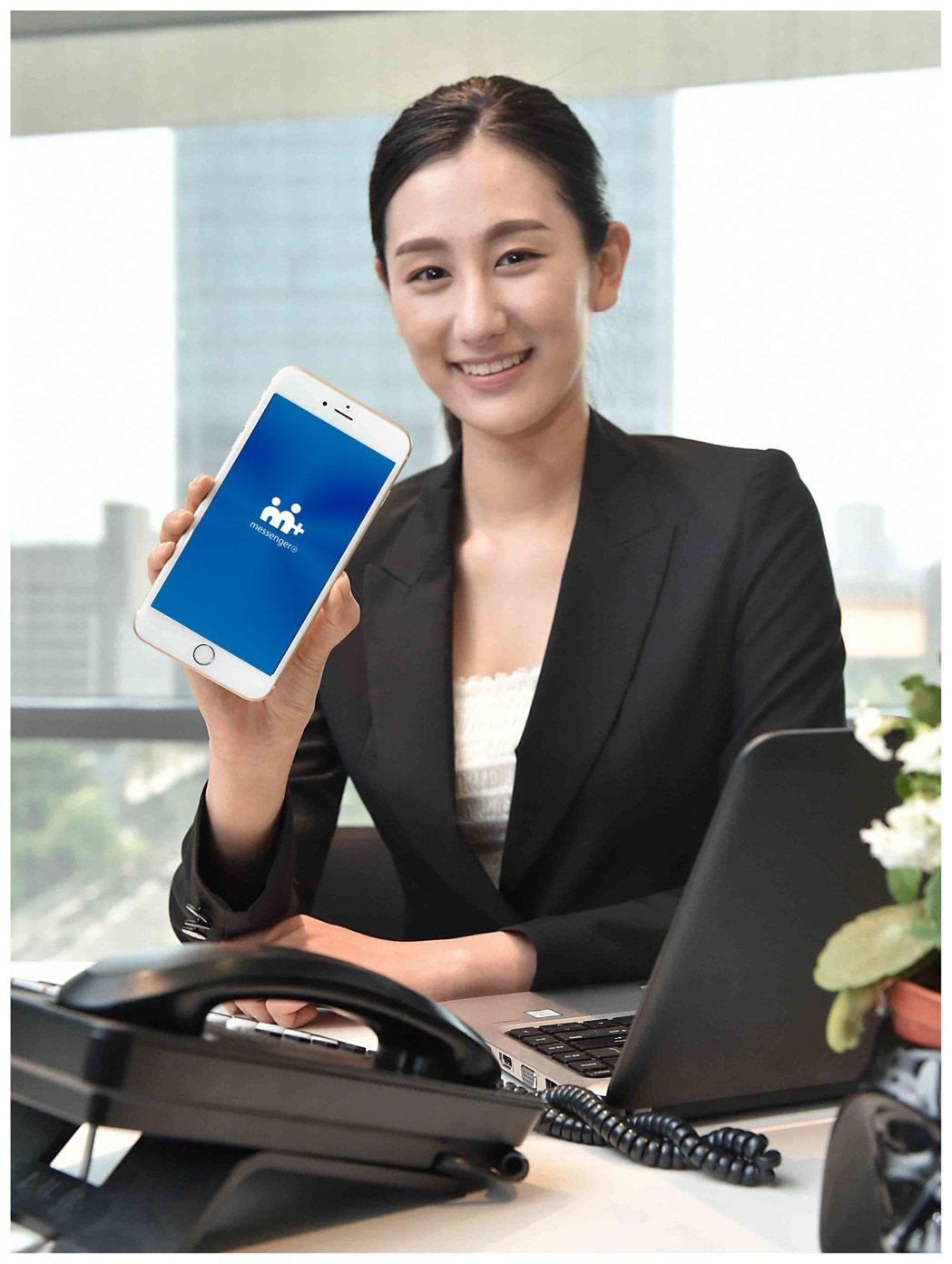 台灣大通訊軟體M+ 跨足粉絲經營市場,全新推出「M+服務圈」,獨家VIP專屬、粉...