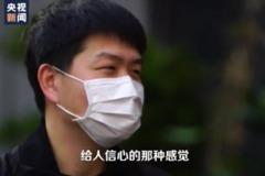 找到了!他染新冠肺炎痊癒 上媒體告白急尋「楊護士」