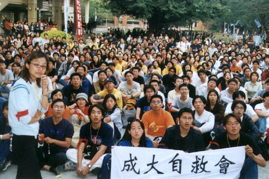 成大學生在2001年4月成立自救會,抗議檢方不當搜索成大宿舍。 圖/聯合報系資料照