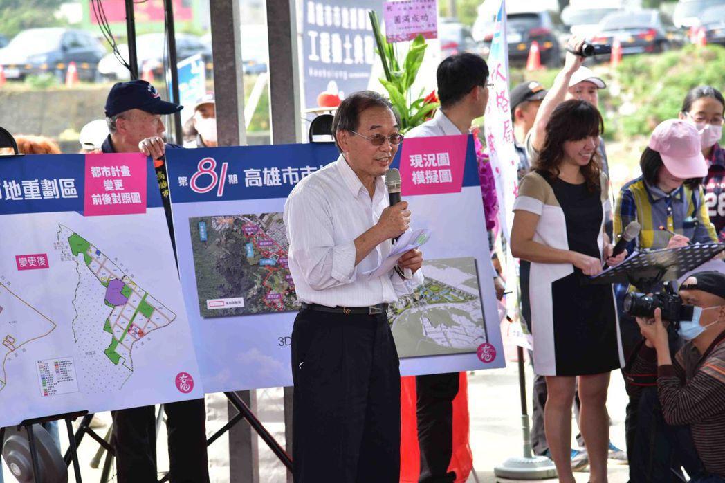 高雄市地政局局長黃進雄表示,地政局將積極辦理各項重劃工程,希望最快能在3年完工。...