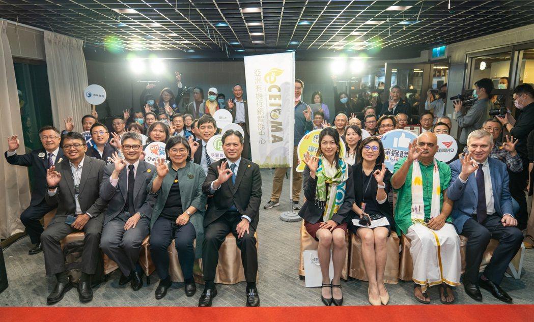 亞洲有機行銷智能中心揭牌記者會現場貴賓雲集。