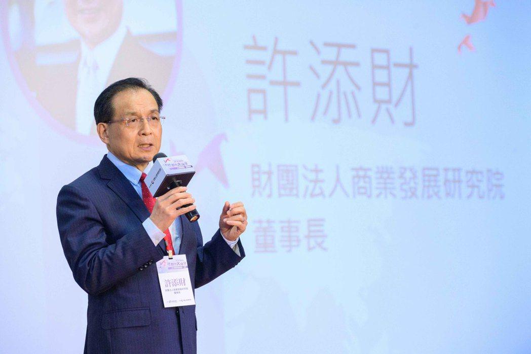 ▲財團法人商業發展研究院董事長許添財也表示,電商是發展虛擬市場、虛擬經濟的重要基...