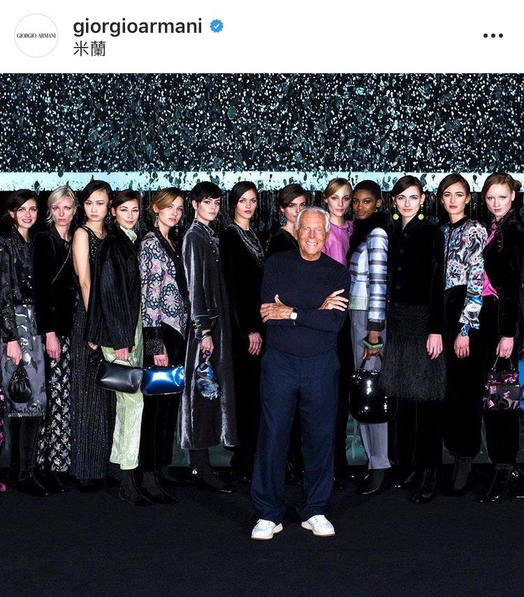 義大利新冠肺炎疫情嚴重,Giorgio Armani改以網路直播、取消觀眾現場看秀。圖/取自 IG @giorgioarmani