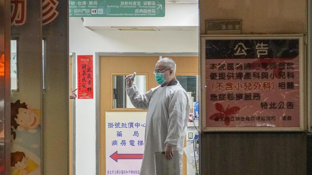 為因應新冠肺炎(COVID-19)全球疫情日趨險峻,指揮中心昨宣布將擬指引,醫事...