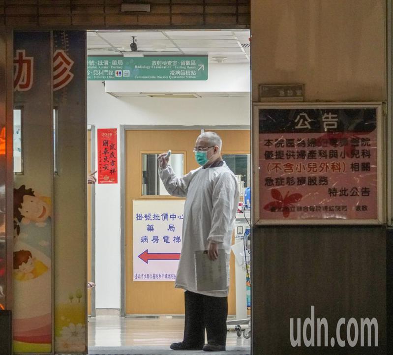 為因應新冠肺炎(COVID-19)全球疫情日趨險峻,指揮中心昨宣布將擬指引,醫事人員除非報准,不得出國。本報資料照片