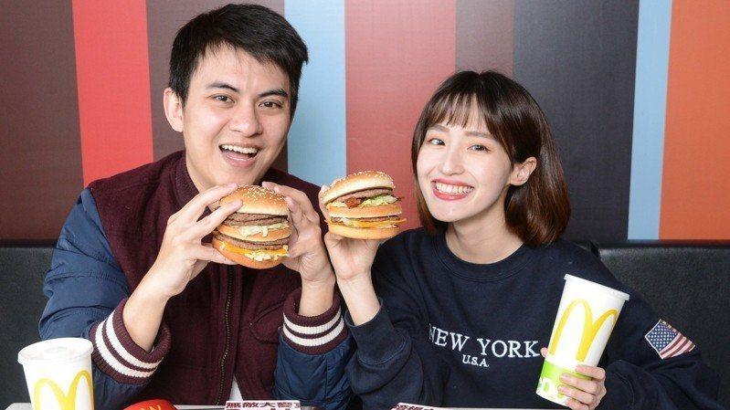 麥當勞去年推出期間限定的培根大麥克及無敵大麥克。圖/台灣麥當勞提供