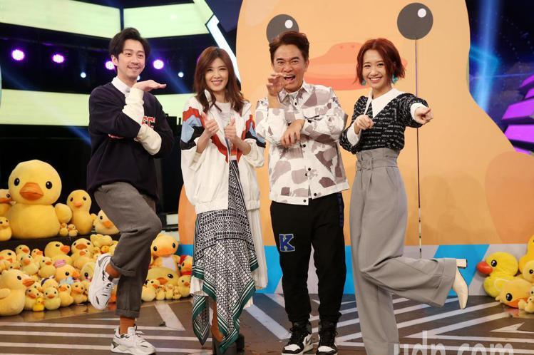 綜藝大熱門開工首錄,主持人吳宗憲、陳漢典、Lulu邀請許久未現身的蘇慧倫出席節目。