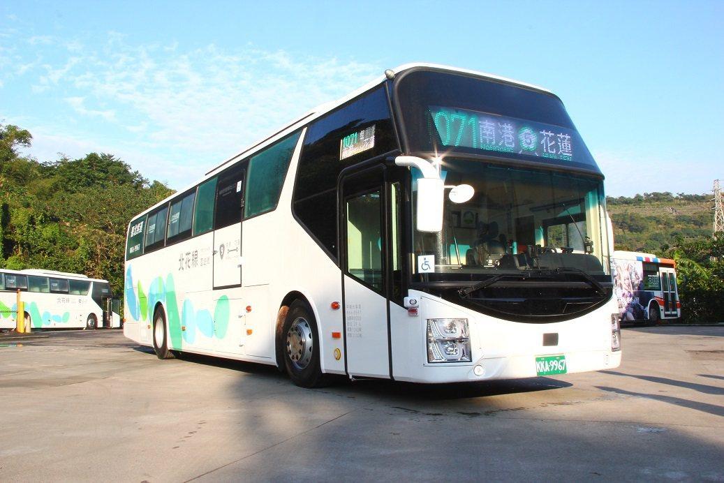 228連續假期即將到來,自2月27日0時起至3月1日24時止,首都及台北客運行駛...