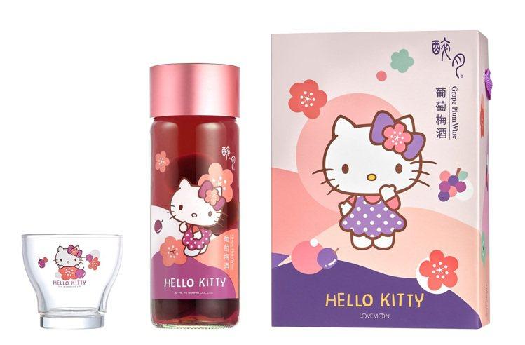 Hello Kitty葡萄梅酒搭配專屬梅酒杯,帶來成熟微醺風味。圖/全家便利商店...